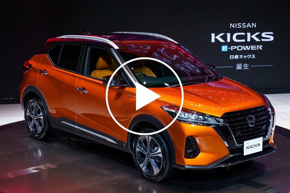 2021 Nissan Kicks Shows Its Face In Japan | CarBuzz