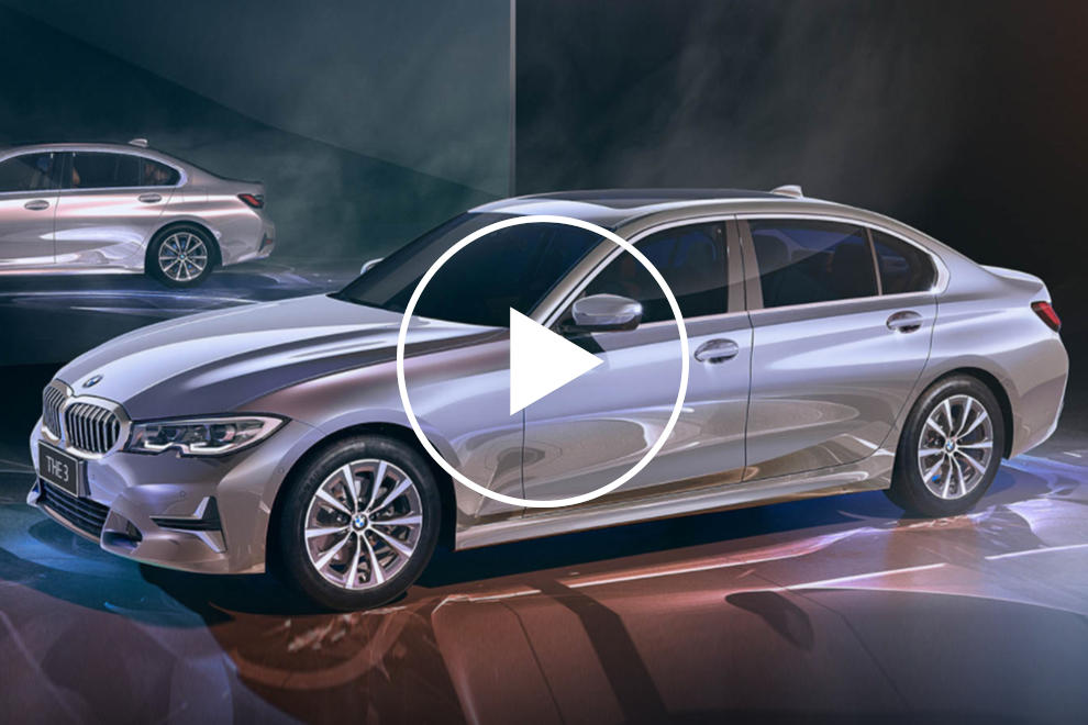 Introducing The BMW 3 Series Gran Limousine