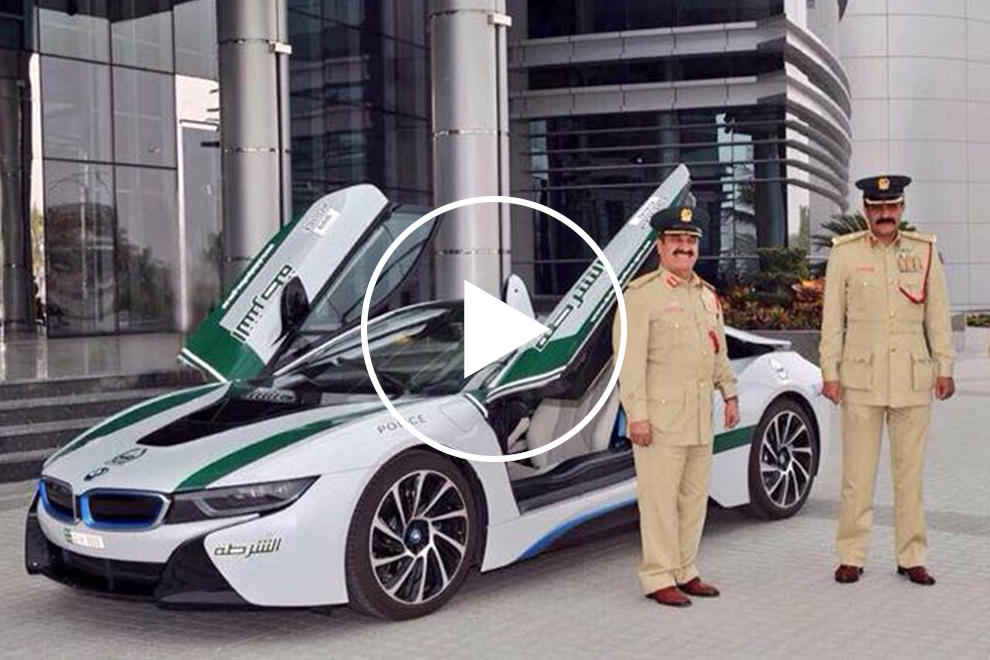 This Is Why We Think The Dubai Police Force Is Awesome Carbuzz