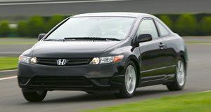 Honda Civic Coupe