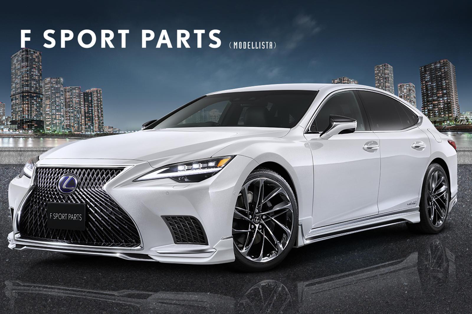 Lexus LS Gets A Sporty New Look   CarBuzz