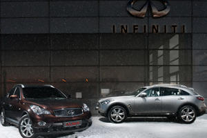 Infiniti's EX37 and FX37 Interiors by Vilner