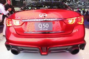 Infiniti Wants a 700HP Hybrid Flagship Sedan