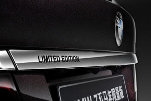 7-Series Horse Edition Headed for China