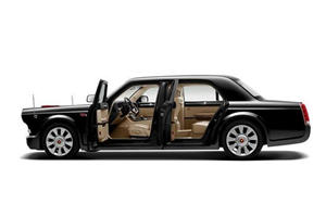 Chinese Luxury: First Production Hongqi L5 Sold for $803K