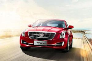 Cadillac Unveils Long Wheelbase ATS-L in China