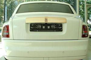 $8 Million Sold-Gold Rolls-Royce Phantom EWB