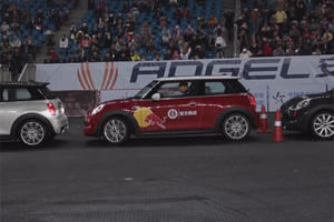 Parallel Parking World Record Broken: Mini Slides Into Space Just 8 cm Longer Than Car