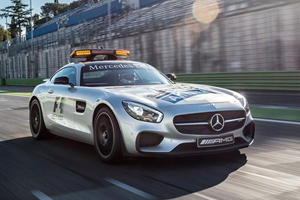 Mercedes-AMG GT S Unveiled As Formula One's New Safety Car