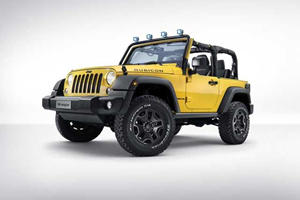 Jeep Debuts Rocks Star Concept, A Diesel Wrangler Rubicon That You Can't Have In The US