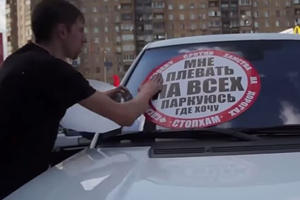 Badass Russian Teens Risk Death To Fight Bad Drivers