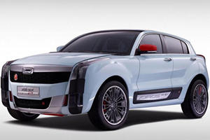 Here's Why A Chinese Hybrid Should Excite You