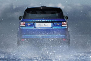 Is The Outdoors Prepared For Land Rover's SVX?