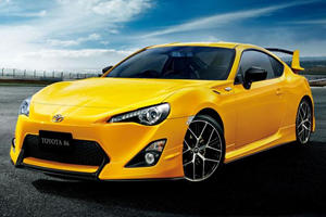Toyota's New Yellow Limited Is One Awesome Car That You'll Never Own