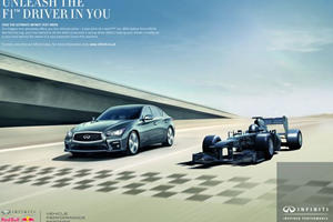 Infiniti Really Wants You To Race An F1 Car