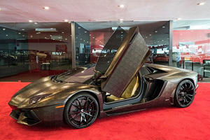This Boxer Just Spent Half A Million On A Gator Skin Aventador