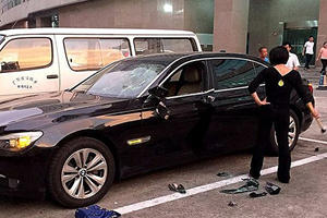 RAGE: Angry Wife Destroys Her Husband's BMW With A Hammer
