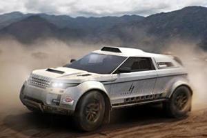 Range Rover Evoque Rally Car for Dakar