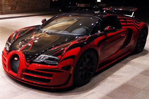 "This Is As Close As You May Ever Get To A Bugatti ""Hellbug"""