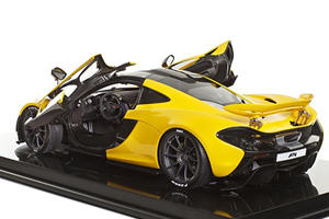 This Mini McLaren Can Be Yours For An Outrageous Price