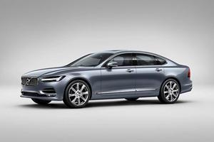 Get Excited For Detroit 2016: Sedans