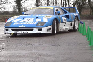 Gymkhana In A Ferrari F40 Is Not Nearly As Cool As It Sounds