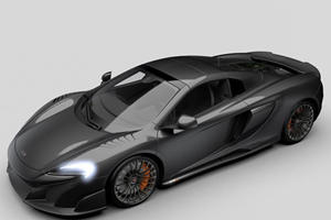 McLaren's Latest Bespoke Carbon Series Creation Is Already Sold Out