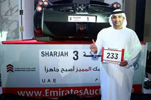 Someone Paid Almost $5 Million For A '1' License Plate In The UAE