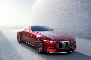 LEAKED: This Is The New Mercedes-Maybach Luxury Coupe Concept