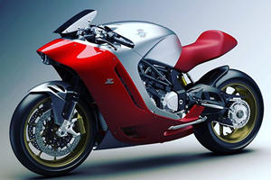 Zagato Builds One-Off Bike And It Is Breathtaking