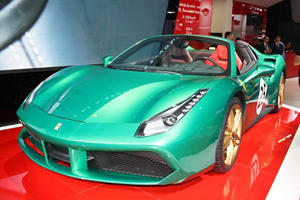 Ferrari Celebrates 70th Birthday With 350 Epic Custom Models