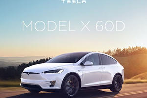 Tesla Drops Cheapest Model X To Make Room For New Model