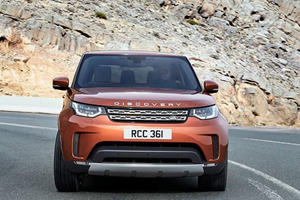 Land Rover Will Likely Add Electric Motors To The All-New The Discovery
