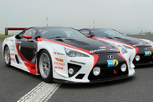 Is Toyota Crazy For Wanting A Sub-Brand To Fight AMG And M?