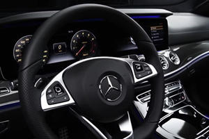 Teaser: Mercedes Reveals New E-Class Coupe's Interior And Debut Date