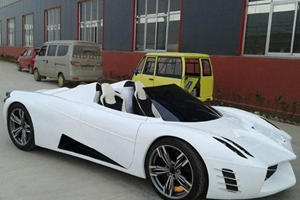 This Chinese Knock-Off Pagani Huayra Only Has Four Horsepower