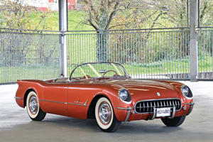 This Could Be Your Only Chance To Own A Rare Copper Corvette C1