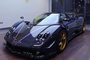 One Of Three Pagani Zonda Tricolores Ever Made Will Go For Stupid Money