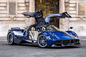 The Pagani Pearl Has Hidden Secrets You Would Not Believe