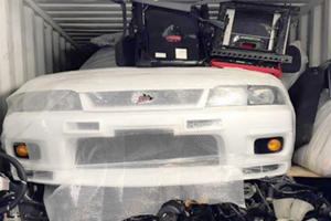 Nissan Skyline R33 Seized After Being Found Hidden In Bubble Wrap