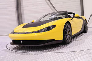 One Of Only Six Ferrari Sergios Ever Made Priced At $5 Million