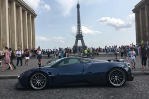 The Pagani Huayra Pearl Is One Of The Most Exclusive Cars On The Planet