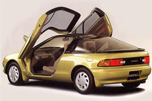 These Are The Coolest Doors Ever Put On Non-Supercars