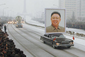 Classic Cars Rolled Out for Funeral of Kim Jong-il