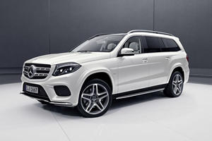 Mercedes-Benz GLS Grand Edition Aims To Add Sparkle To Large SUV