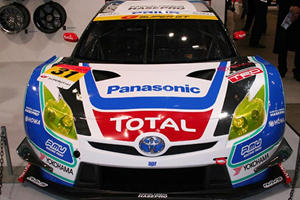 Toyota Gets Serious with the Prius GT300 Race Car