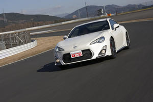 Toyota Display 15 Showcase Race Cars and Custom Models at Tokyo