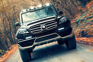 The Ares X-Raid Is An Insane 760-HP Off-Roader Based On The G-Class