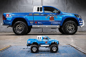 Toyota Creates Full-Size Tribute To The Classic Bruiser RC Car