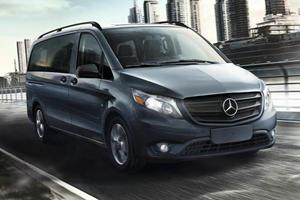 2018 Mercedes-Benz Metris Passenger Van Review